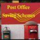 post office deposit