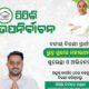 Rudra Maharathy wins